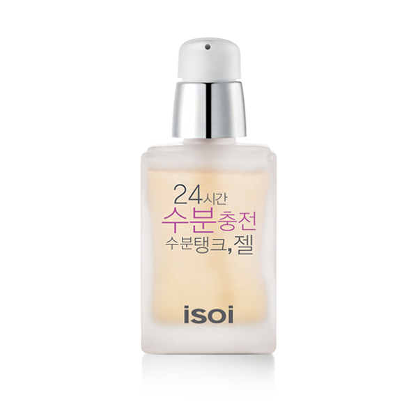isoi_24hr-charger-of-moisture-gel