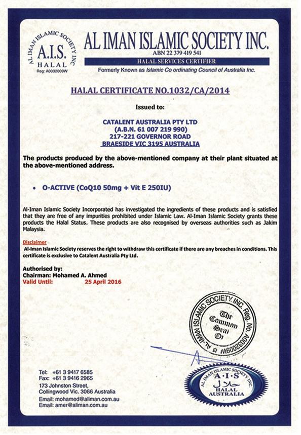 o-active-halal-certificate-crop