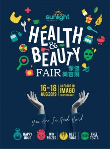 2019 Health & Beauty Fair